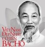 """Bài nói chuyện """"Thực hành tiết kiệm, chống tham ô, lãng phí, chống bệnh quan liêu"""" của Chủ tịch Hồ Chí Minh."""